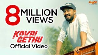 Download Kovai Gethu Anthem | The Times Of India | Hiphop Tamizha Video