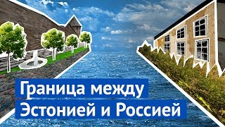 Download Граница: эстонская Нарва и российский Ивангород Video