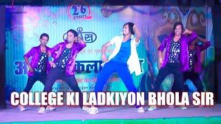 Download College Ki Ladkiyon Sam & Dance Group Dehari On Sone ( Rohatas ) Bihar Video