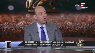 Download كل يوم - د. سعد الدين الهلالي: السيدة عائشة قالت أن إسراء النبي كان بروحه وليس بجسده Video