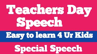 Download A Special Speech on Teachers' Day in English Video