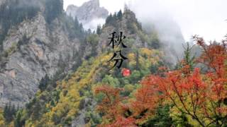 Download The 24 solar terms (Chinese) Video