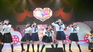 Download 20151003 AKB48チーム8「挨拶から始めよう~へなちょこサポート」in全国ツアー滋賀(2部) Video