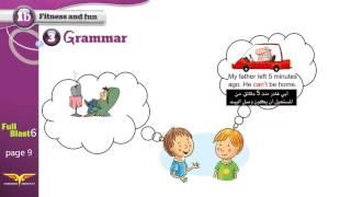 Download Full blast6 module 1b-3 Grammar Modal Verbs + workbook B+C+D+E Video