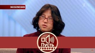 Download Пусть говорят - Новая Ванга предсказывает будущее. Выпуск от 16.05.2018 Video