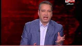 Download برنامج الحياة اليوم - حلقة الخميس بتاريخ 24-11-2016 - Al Hayah Al Youm Video