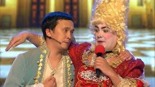 Download КВН Азия микс - Екатерина II и ее киргизский фаворит Video