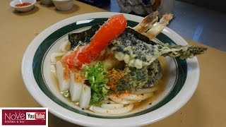 Download Tempura Udon - How To Make Series Video