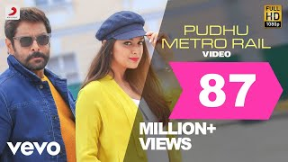 Download Saamy² - Pudhu Metro Rail Video | Chiyaan Vikram, Keerthy Suresh | DSP Video