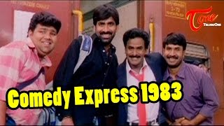 Download Comedy Express 1983   B 2 B   Latest Telugu Comedy Scenes   #ComedyMovies Video