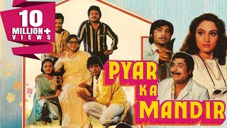 Download Pyaar Ka Mandir (1988) Full Hindi Movie | Mithun Chakraborty, Madhavi Video