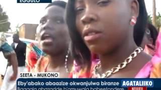 Download Eby'abako abaazize okwanjulwa biranze Video