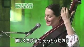 Download ナターシャ・グジー Nataliya Gudziy - Itsumo Nando Demo (Always With Me) Video
