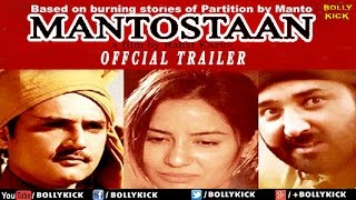 Download Mantostaan Official Trailer | Hindi Trailer 2018 | Bollywood Trailer Video