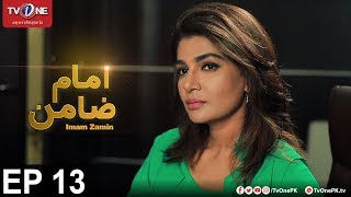 Download Imam Zamin   Episode 13   TV One Drama   20th November 2017 Video