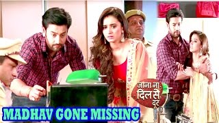 Download Jaana Na Dil Se Door : Vividha & Ravish's Son Madhav Gone Missing | Interview of Shashank Vyas Video