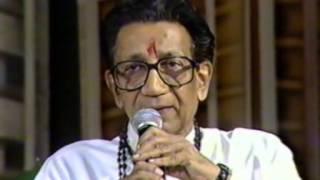 Download 1995 : Balasaheb Thackeray on Mumbai Nightlife Video