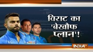 Download Cricket Ki Baat: MS Dhoni And I Can Play Like In The Old Days Now Says Yuvraj Singh Video