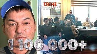 Download Смотрящий по Казахстану вор в законе Леха Маймыш Video
