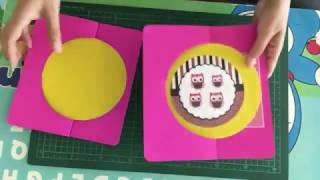 Download สื่อการสอนการ์ดสวิง Swing Card Tutorial Video