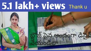 Download HOW TO TRACE A MAGGAM WORK DESIGN ON A BLOUSE Video
