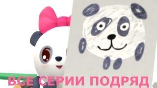 Download Малышарики - Новые серии - В лесу (68 серия) Обучающие мультики для малышей 1,2,3,4 года Video