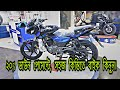 Download ২০ % ডাউন পেমেন্টে বাইক | New Bajaj Pulsar 150 UG5 Twin Disk Price in Bd 2019 | Spec | Mileage Video