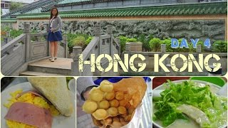 Download HONG KONG TRAVEL 香港美食 | DAY 4 FOOD HUNTING【VLOG】 Video