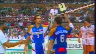 Download USSR - Italy 15.09.1991, European Championship, Final, Berlin, Germany Video