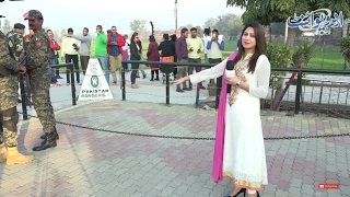 Download Wagah Border Lahore Lowering Of The Flags Ceremony Video