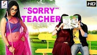 Download Sorry Teacher - Full Movie   Hindi Movies 2017 Full Movie HD Video