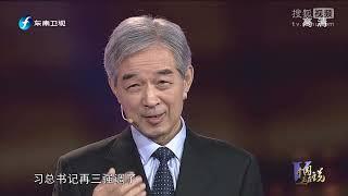 Download 中国正在说 健康中国与民族复兴 Video