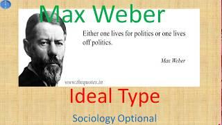 Download Max Weber Ideal Type Sociology Optinal UPSC CSE Video