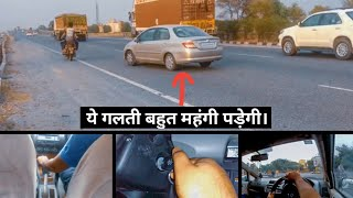 Download COMMON MISTAKES BY NEW DRIVERS || DESI DRIVING SCHOOL Video