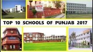 Download Top 10 Schools in Punjab 2017 Video