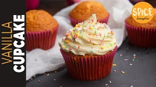 Download ভ্যানিলা কাপকেক | Fluffy Vanilla Cupcakes | Simple Vanilla Cupcake Recipe Video