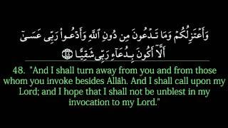 Download Surah Maryam [Maher al-Muaqily] Full Video