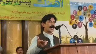 noor ul basar pashto poetry || noor ul basar pashto sad