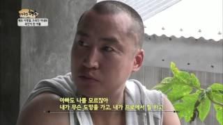 Download 리얼극장 - 배우 이병철, 쓰러진 아내와 죄인이 된 아들 #001 Video