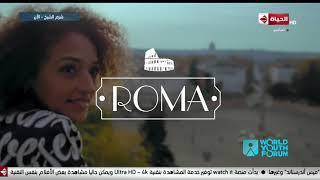 Download الحياة اليوم - فيلم عن المسلة في مؤتمر الشباب الثالث في شرم الشيخ Video