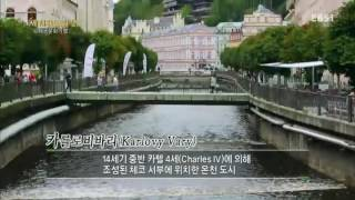 Download 세계테마기행 - 체코문화기행 4부- 보헤미아의 낙원, 카를로비바리 #002 Video