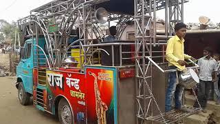 Download Raj band jamner Video
