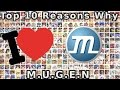 Download Top 10 Reasons Why I Love M.U.G.E.N Video