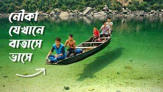 Download Shnongpdeng, Mawkong, Shillong, Meghalaya,India. (Episode One) Video