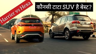 Download Tata Harrier vs Hexa - Which One's A More Sensible Choice? Video