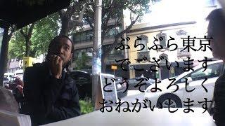 Download Clase de japonés Lección Rapidita #007 Cómo Ordenar en Japonés??? 16/Oct/17 Video