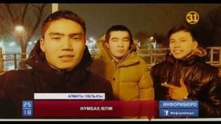 Download Алматы облысында 18 жастағы азамат жұмбақ жағдайда қайтыс болды Video