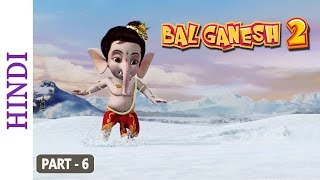 Download Bal Ganesh 2 - Part 6 Of 7 - Story of Lord Ganesh - Cartoon movie for Children Video