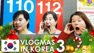 Download VLOGMAS IN KOREA #3 - Working from home, KBS World Radio interview, Hongdae Livestream Video