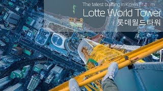 Download Lotte World Tower (555 meters) Video